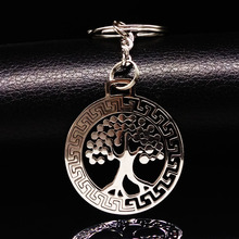 Stainless Steel Tree of Life Key Chain Women Men Jewelry Silver Color Keychain Fashion Tree Pendant Keyring Holder Bag K6883