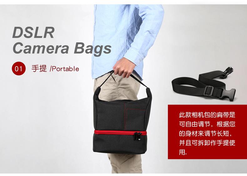 حقائب الكتف الرقمية حقائب للكاميرات 8