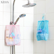 XZJJA 2PC Hanging Storage Bag Bathroom Soap Towel Debris Draining  Mesh bag Organizer Balcony Underwear Drying Clothes Basket