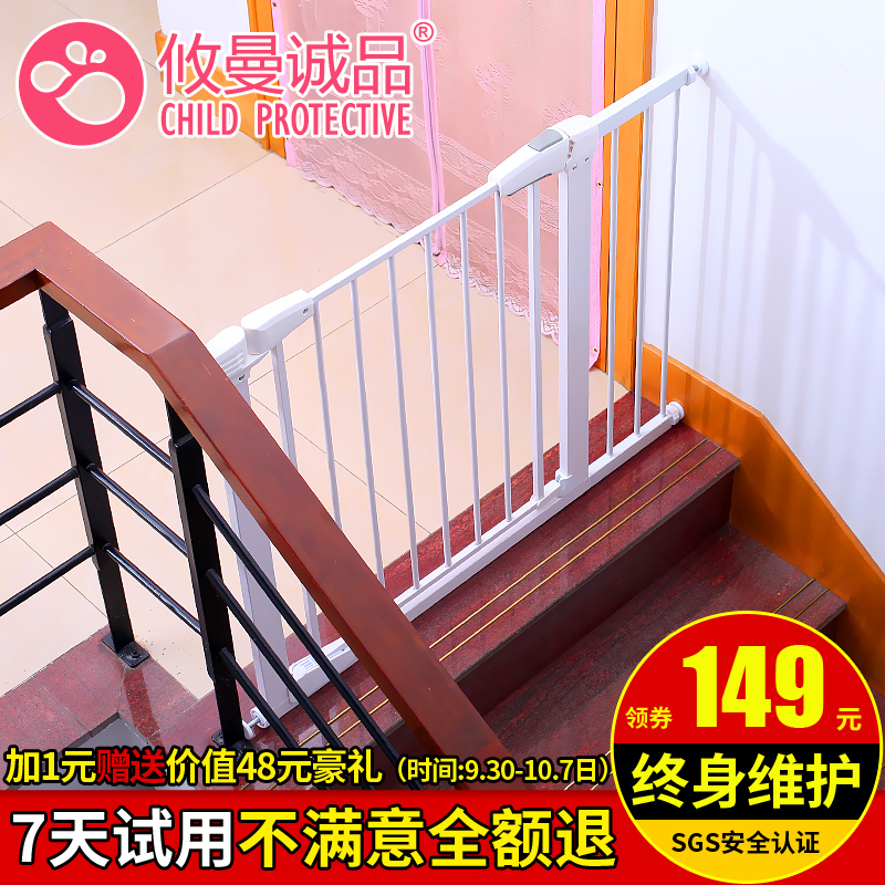 12 photos of the gates for stairs with railings