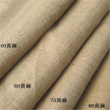150-160cm width Natural Hemp Fabric linen Jute Fabric Cloth Garments Window Desk Crafts carpet foot cloth G1509