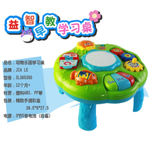 Free Shipping Growing Baby Pop 'n Activity Table Baby Learning Walker Sit To Stand Walker