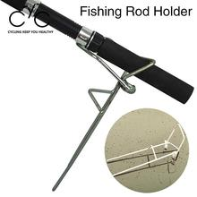 Outdoor Sports Professional Protable Adjustable Stand Fishing Rod Rest Holders