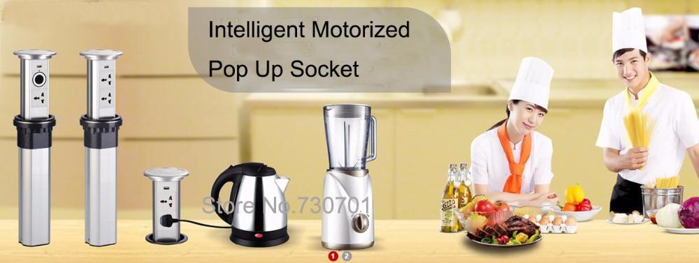 intelligent pop up socket socket