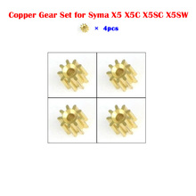 4Pcs Metal Motor Gear Spare Parts For Syma X5 X5C X5SC X5SW RC Quadcopter Drone Accessories
