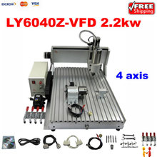 2.2KW stone aluminum metal wood 6040 3D cnc router carving drilling engraving machine with 4 axis(China)