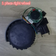 Buy 1 piece Robot Vacuum Cleaner Parts Right Wheel jisiwei i3 Robotic Vacuum Cleaner for $34.95 in AliExpress store