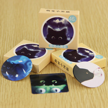 92PCS Creative Stationery Star Sky Black Cats Paper Sticker for Diary Decoration Scrapbooking DIY Cute Animal Memo Pads Sticker