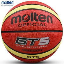 Offical Standard Size 5 Molten Women Basketball Balls GT5 High Quality PU Leather Outdoor Indoor Basketball Ball with Pin+NetBag