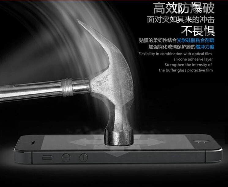tempered glass screen film (1)