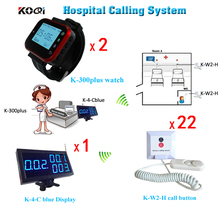 1 set Wireless Nurse Call System Health Center Number Display and Pull Cord Calling Button With Nurse Watch(China)