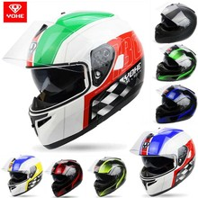 2017 New YOHE dual lenses open face motorcycle helmet YH-955 undrape face motorbike helmets mode of ABS have 10 kinds of Color