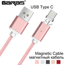 GARAS USB Type C/USB C Magnet Cable Fast Charger Type C/USB-C Charger Data Magnetic Cable For Xiaomi/Huawei Mobile Phone Cables
