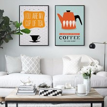 NEW Tea Coffee Simple Painting, Kids Boys Room Art Black and White Wall Art Modern Wall Picture Canvas Art Poster Oil Painting