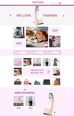 ♥L&E设计♥精品女包 三色模板L73