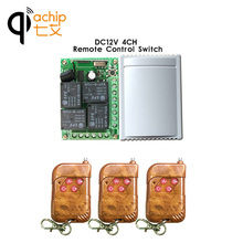 433Mhz Universal Wireless Remote Control Switch DC12V 4CH relay Receiver Module and 3pcs 4 channel RF Remote 433 Mhz Transmitter(China)