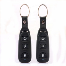 Keyless Entry System Alarm Auto Start Car Systems Car Central locking Car Remote Central Kit Vehicle Door Lock Locking