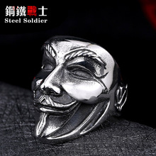 Steel soldier new design Guy Fawkes Mask film style ring stainless steel V for vendetta trendy men mask jewelry(China)