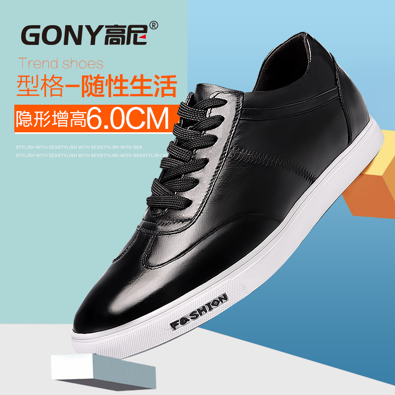 New Autumn Male Elevator Shoes Classics Casual Shoes Genuine Leather Height Increasing Elevator shoes elevated 6 cm <br><br>Aliexpress