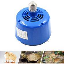 1PCS Farms Tools Reptiles Pet Turtle Livestock Piglets Chickens Adjustable Heat Warm Lamp Keep Warming Bulb 220V 100-300W(China)