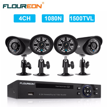 4CH 1080N CCTV kits Onvif DVR CCTV DIY kits 1500TVL AHD Camera Security Kit Home Security CCTV Recording System