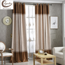 byetee Free Shipping High Quality Strip Bedroom Cafe Curtain Window Screening Finished Product Blackout Curtain