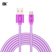 MK Micro USB Cable Mobile Phone 0.2 1m 2m 3m High Speed Phone Sync Original Fast Charging & data Wire Charger For Samsung USB