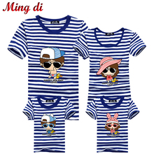 Ming Di Brand Summer T shirts Fashion Family Matching Outfits Blue Striped Children's Clothing Father Mother Boys Girls Clothing