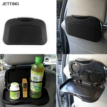 1pcs Car food tray folding dining table drink holder car pallet back seat water car cup holder black beige grey