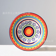 Painted ceramic tableware stained breakfast dish 8.5 Inch plate