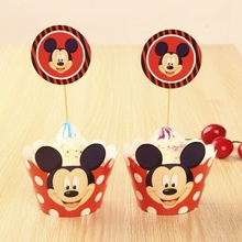 24pcs Mickey Mouse Cupcake Wrappers, Cup cake Muffin Paper Wrapper and Toppers Children Birthday Party Decoration Supplies B077