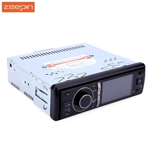 New 320 3 inch  Car Audio Stereo DVD Player Car Mp3 Mp4 CD Player  Panel Remove  Bluetooth FM USB Charger 1 Din Auto