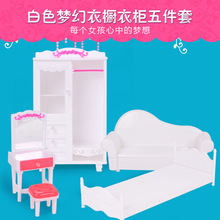 New furniture wardrobe Barbie doll accessories wardrobe + dressing mirror Sofa DIY Toys(China)