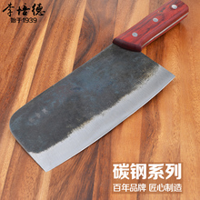 Free Shipping LIPEIDE Handmade Clip Kitchen Knives Carbon Steel Chinese Style Chef Slice Meat Vegetable Multifunctional Knife(China)