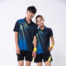 2017 badminton sport t-shirt suits,women table tennis shirt training clothes,men pngpong/tennis shirts jerseys clothes sets