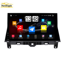 NAVITOPIA 10.1inch Quad Core Android 4.4 Car Stereo Radio For Honda Accord 08 Car PC Audio Mirror Link With GPS Navigation