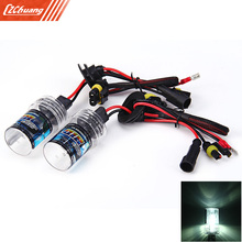 H7 4300K 35W 2 PCS Car Super Vision Xenon Head Light Ballast HID Conversion Kit Torch(China)