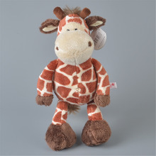 NICI 35cm Light Color Forest Giraffe Stuffed Plush Toy, Baby Kids Doll Gift Free Shipping(China)