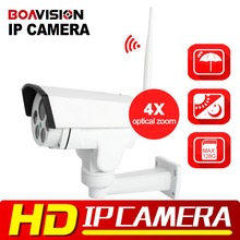 HI3516C+SONY IMX323 Wireless HD 1080P 960P Bullet Wifi PTZ IP Camera 4X Zoom Auto Focus 2.8-12mm 2MP Outdoor IR Onvif CamHi View