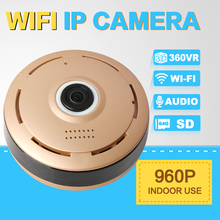 SHRXY 360 Degree Smart IPC Mini Wireless IP Fisheye Camera Two Way Audio P2P 960P HD Security Wifi Camera Golden Color