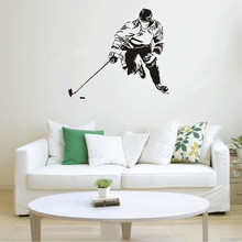 Silhouette Ice Hockey Player Wall Sticker 3d Art Vinyl Bedroom Living room Home Decor Mural kid baby Bar Shop Cafe home decals(China)