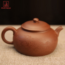 1 Piece Chinese Great Master Works Tea Sets Gifts Collection Limited Edition Office Zisha Tea Set Yixing Teapot Brewing Dry Tea(China)
