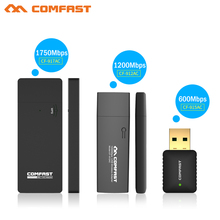 Comfast 600-1750M 2.4G+5GHz Performance Dual Band AC Wireless N WIFI USB Adapter 802.11acbgn adaptor Gigabit Adaptor WiFi dongle(China)