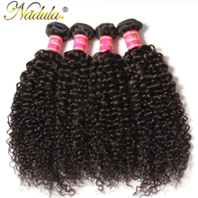 Nadula Hair Brazilian Curly Hair Weave 100% Human Hair Extension Can Mix Bundles Length Non Remy Hair Machine Double Weft(China)