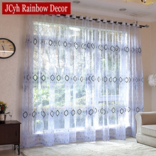 Rhombus Window Voile Sheer Kitchen Curtains For Bedroom Modern Curtains And Tulle Drapes Fabric Blue Curtains For Living Room