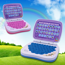 Children Computers Russian Alphabet Pronunciation Learning Machine Russian Language Computer Electronic Education Toys Kids Toys(China)