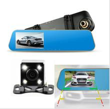 Hot Sale New 4.3 inch dual lens car camera recorder full hd 1080p  Night Vision Car DVR Dual Lens Video Recorder