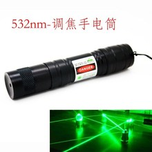 strong power green laser pointer 5000mw 5w 532nm high power focusable can Burning match,burn cigarettes,pop balloon+Changer+Box