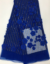HYL574(1) Best quality on sale African French Lace Fabric With Beads 2017 African French Net Lace Fabric in blue color