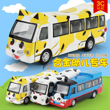 Cartoon alloy pull back die-cast cat dog panda school bus car models with interesting children toy with sound and light 15cm